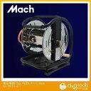マッハ 常圧用空ドラム(エアリール) 内径6.5?7.0mm (D-700TC-S ) エアーホースドラム エアホース
