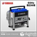 ヤマハ 発電機 西日本用 60Hz (EF900FW)