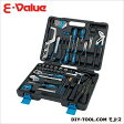 E-Value ホームツールセット (ETS-60H) 藤原産業 工具セット 工具セット 工具