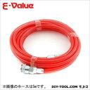 E-Value エアホース 10m (EAZ-110) E-Value エアーホース 常圧用エアホース