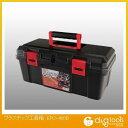 E-Value プラスチック工具箱 (EPC-480B) 藤原産業 ツールボックス 樹脂