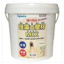フジワラ化学 練り済み 珪藻土壁材MIX クリーム 10kg 8344600