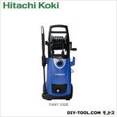 日立工機 家庭用高圧洗浄機 (FAW110SB) HITACHI 高圧洗浄機 家庭用高圧洗浄機