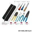 ホーザン 電気工事士技能試験工具セット (DK-18) ホーザン 工具セット 工具セット【あす楽】