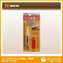 ハウスボックス 穴うめ職人 木部用 黄土色 (72191009)
