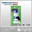 ヘラマンタイトン インシュロックタイ ABシリーズ 黒 (AB150-W) 100本 ヘラマンタイトン ケーブルタイ