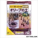 花ごころ オリーブの土 12L 花ごころ 専用培養土