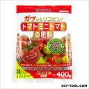 花ごころ トマト・ミニトマトの肥料 400g