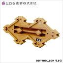 ヒロセ産業 蔵王(ヤギリ)大 木肌調 280×690mm (03319433)