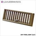 ヒロセ産業 ひかり(床下換気孔) 濃いウグイス色 120×300mm (03319195)