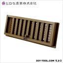 ヒロセ産業 こまち(床下換気孔) 濃いウグイス色 150×450mm (03319416)