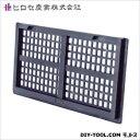 ヒロセ産業 明石(床下換気孔) (アミ付) 黒 200×400×15mm (03319426)