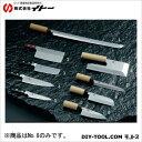 イトー 豆道楽 和包丁薄刃鎌型65mm貼箱入り (013277) 調理用