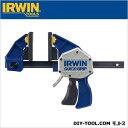 アーウィン クイックグリップXP ブルー 1250mm 10505947