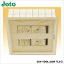 JOTO 高気密型天井口 枠:アイボリー 断熱材:淡黄色 SPC-4060B-H2