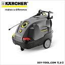 ケルヒャー 温水高圧洗浄機 60Hz 長さ1060x幅650x高さ920mm HDS4/7C