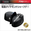 ■取扱終了■京セラ 電動ダイヤモンドシャープナー (DS-50) 京セラ 便利グッズ(キッチンツール)