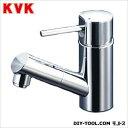 洗面用シングルレバー式混合栓 ケイブイケイ 混合栓 洗面用シングルレバー混合栓