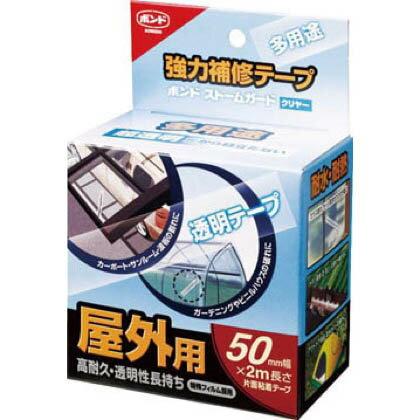 コニシ ボンド ストームガード 強力補修テープ クリヤー 50mm×2m #04929