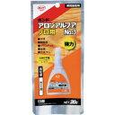 コニシ アロンアルファ プロ用No.3 20g (#32045) コニシ 瞬間接着剤 接着 瞬間接着剤 接着剤