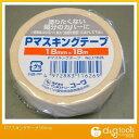 コーワ Pマスキングテープ 18mm (11626) コーワ 塗装用マスキングテープ マスキングテープ マスキングシート マスキングテープ マスキング