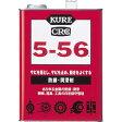 呉工業 5-56 3.785L (NO1006) 1缶