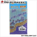 家庭化学工業 セメント用着色剤 No1 黒 50g 3590350001