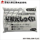 家庭化学工業 屋根瓦しっくい 白 2kg (3590782000) 家庭化学工業 補修剤・補修用品 セメント・モルタル