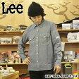 LEE ワークシャツ シャンバリーブルー M (LS2006153)【あす楽】