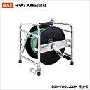 マックス ホースドラム (SBD-730) エアーホースドラム エアホース