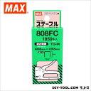 マックス TG-Mタッカ用ステープル (808FC) (1850本入×1箱) マックス ステープル MAX