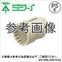 未来工業 コネクタ(PF管用) ベージュ MFSK-22G 10 ヶ