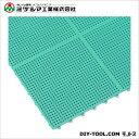 ミヅシマ工業 サワーチェッカー グリーン 300mm×300mm×13mm 500-0020