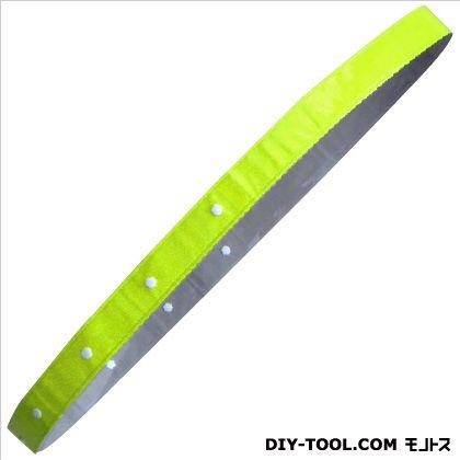 役立〜ツ 調節付き反射タスキ『タスキング』 イエロー 幅5cm×長さ1m80cm 3302505 個