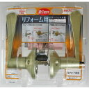 マツ六 リフォーム用レバーハンドル錠 鍵付個室用(鍵付間仕切錠) シルバー (7010170)