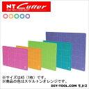 NTカッター カッティングマット カッターマット スケルトンオレンジ A5サイズ (CM-22i(O)) 1枚