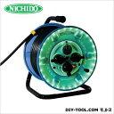 日動工業 LEDラインドラム 防雨型 グリーン NPWL-EB33-G