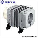 日東工器 コンプレッサー 低圧 幅×奥行×高さ:8.8×7.3×10.4cm AC0201A