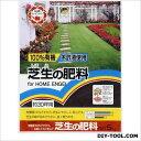 日清ガーデンメイト 100%有機芝生の配合肥料 5kg