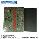 日本研紙 耐水ペーパー#800 230x280mm WTCC-S 100 枚