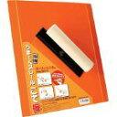 日本プラスター うま〜くヌレール 漆喰(塗り壁材料) こて板 (UK240) 日本プラスター 補修剤・補修用品 壁面・床面用補修材