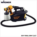 WAGNER 温風低圧塗装機DIY ファインコートW660 (標準セット) (4490140660) 塗装用補助用具 塗装 塗装用 補助用具