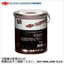 ニッペホーム マルチエポプライマー ホワイト(白さび色) 1kg nippehome 塗料 さび止め