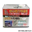 ニッペホーム 高耐久シリコントタン屋根用 こげ茶(ブラックチョコ) 7kg