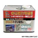 ニッペホーム 高耐久シリコントタン屋根用 黒(ピュアブラック) 7kg