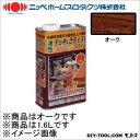 ニッペホーム 油性デッキ&ラティス用(アルキド樹脂塗料) オーク 1.6L (05) 木部専用 塗料 木部 木材