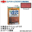 ニッペホーム オイルステイン(油性合成樹脂塗料) ワインレッド 1L