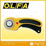 オルファ カッター セーフティロータリーカッターL型 (156B) P27Mar15;形カッター刃 カッター 刃 形カッター【あす楽】