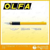オルファ カッター アートナイフプロ 157B (157B) 【HLSDU】 【あす楽】
