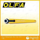 オルファ カッター ホビーロータリーカッター 172B (172B) 形カッター刃 カッター 刃 形カッター
